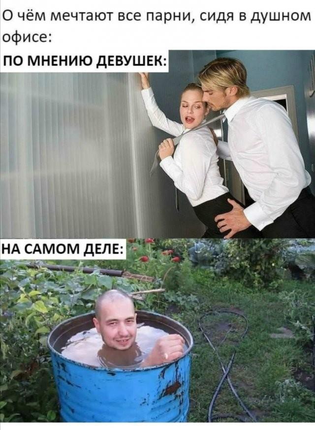 Шутки и мемы про современных девушек (16 фото)