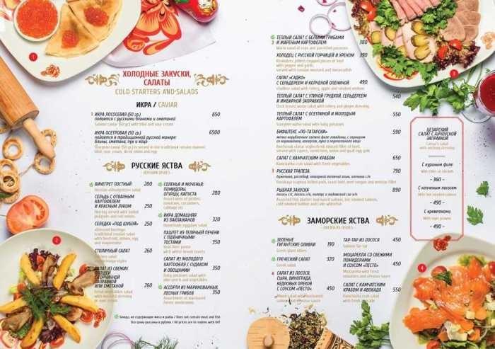 Уловки ресторанов, чтобы получить побольше денег с клиентов (6 фото)