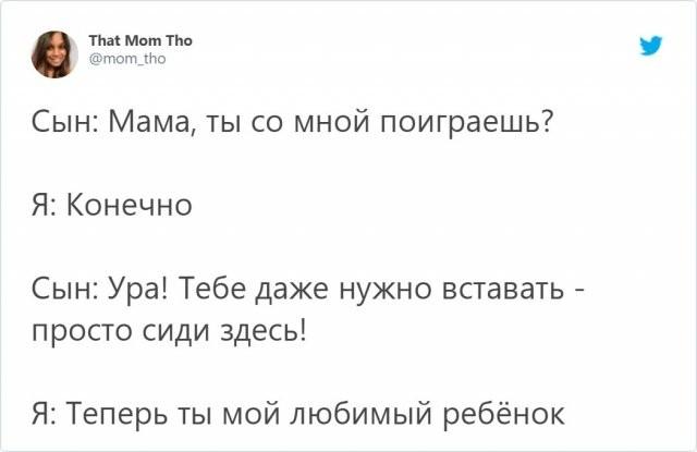 Каково быть родителем (18 фото)