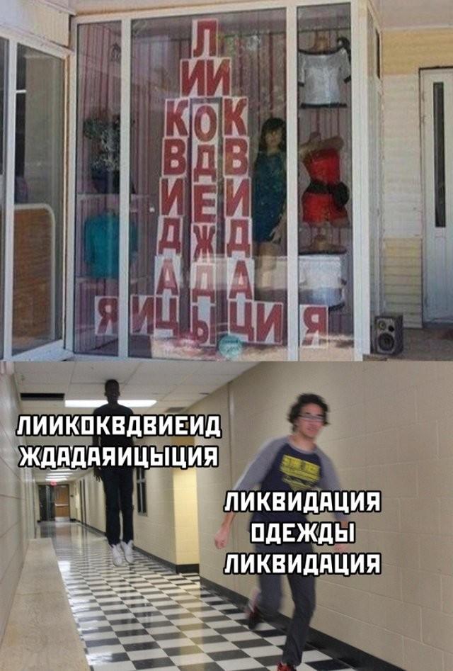 Подборка прикольных фото (64 фото) 15.07.2020