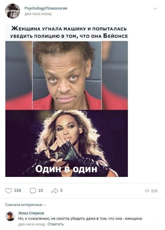 Смешные комментарии к постам в социальных сетях (15 фото)