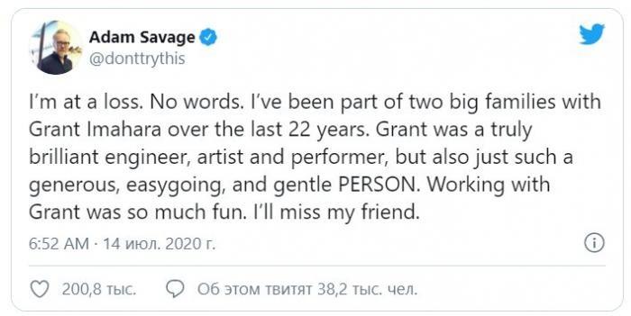 """Умер ведущий шоу """"Разрушители легенд"""" Грант Имахара (11 фото)"""