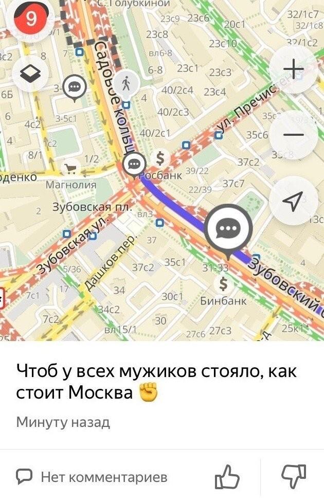 Смешные послания, которые оставляют водители на картах (15 фото)