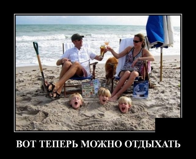 Демотиваторы (20 фото) 16.07.2020
