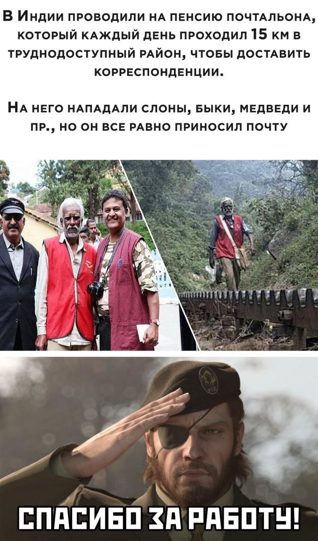 Подборка прикольных фото (64 фото) 16.07.2020