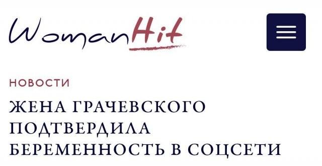 Странные заголовки, которые публикуют российские СМИ (10 фото)