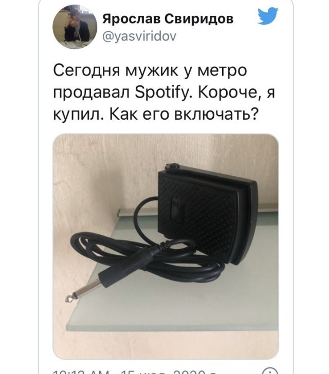 Пользователи отреагировали на появление Spotify в России (13 фото)