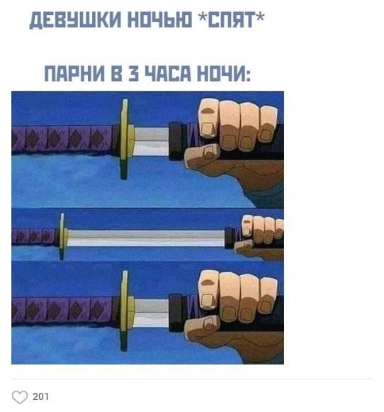 Шутки и мемы на взрослую тему (15 фото)