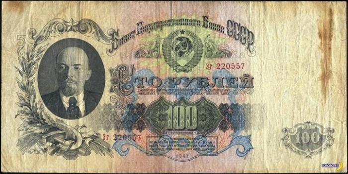 Сталинская денежная реформа 1947 года (фото)