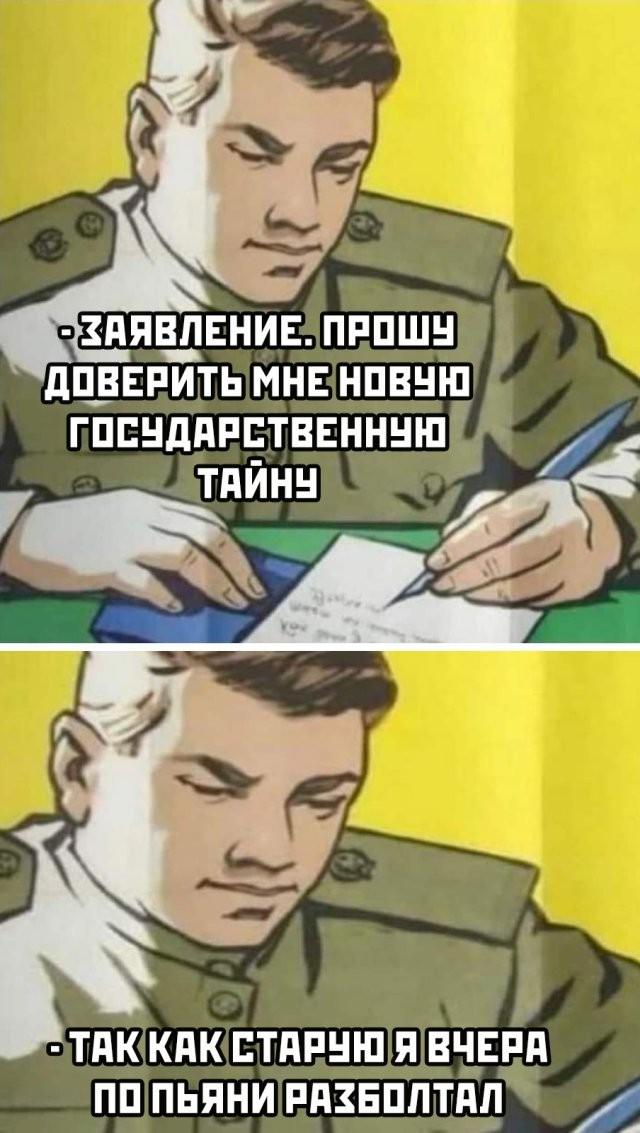 Подборка прикольных фото (63 фото) 20.07.2020