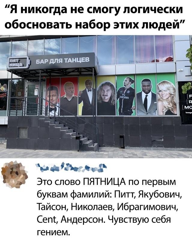 Подборка прикольных фото (64 фото) 20.07.2020