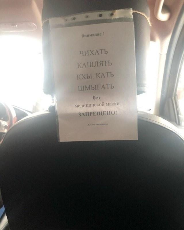 Смешные переписки с водителями такси (15 фото)
