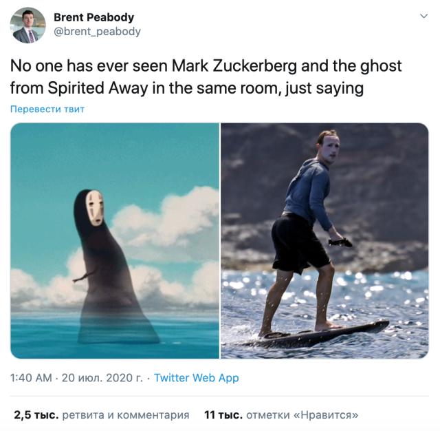 Марк Цукерберг покатался на серфе и рассмешил пользователей (15 фото)