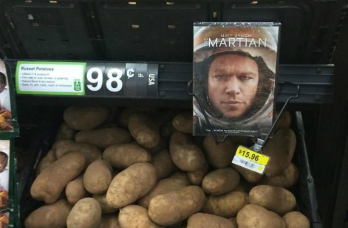 Крутые примеры нестандартного маркетинга (17 фото)
