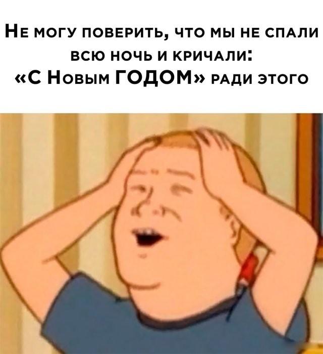 Подборка прикольных фото (71 фото) 22.07.2020