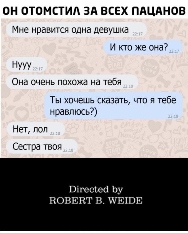 Анекдоты Про Б