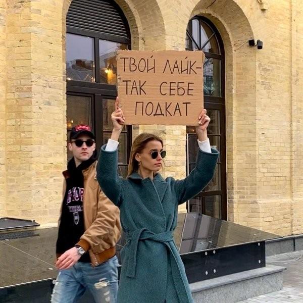 Одиночный бунт против раздражающих вещей (17 фото)