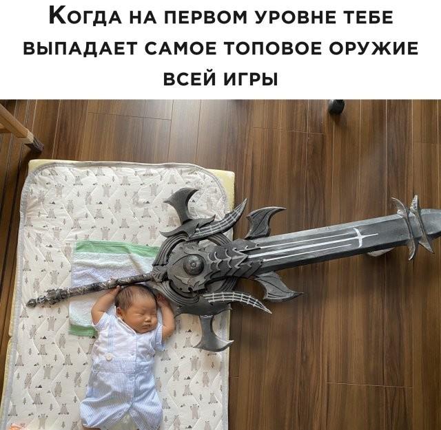 Подборка прикольных фото (66 фото) 23.07.2020