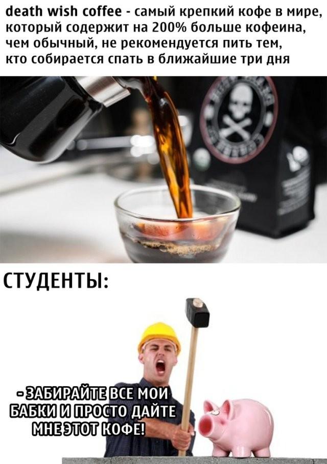 Подборка прикольных фото (64 фото) 27.07.2020