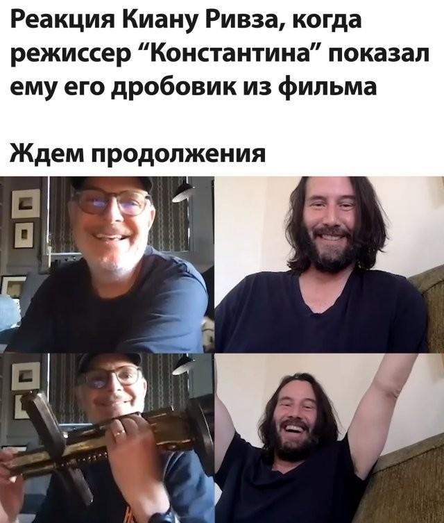 Подборка прикольных фото (65 фото) 28.07.2020