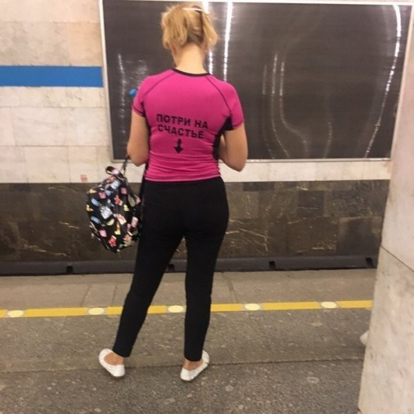 Модники и чудаки из метро (25 фото)