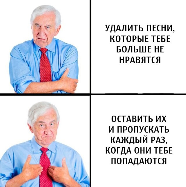Подборка прикольных фото (61 фото) 30.07.2020