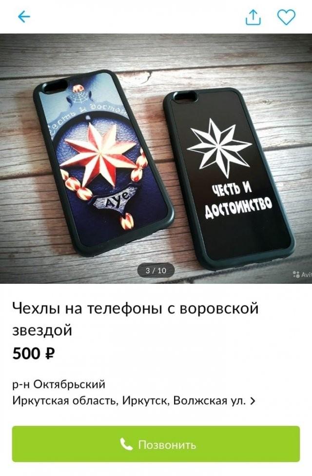 Безумные ситуации с которыми можно столкнуться в России (15 фото)