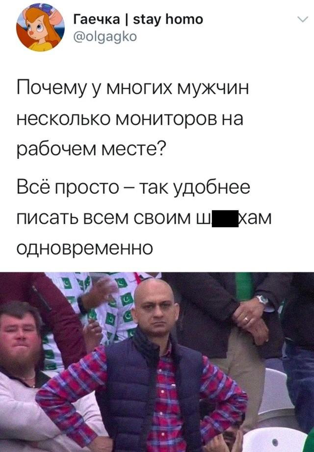 Подборка прикольных фото (67 фото) 31.07.2020