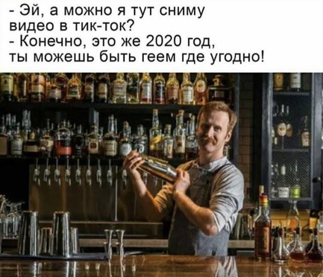 Лучшие шутки и мемы из Сети (12 фото)
