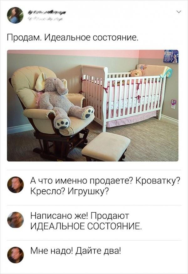 Подборка забавных комментариев с просторов Сети (17 фото)