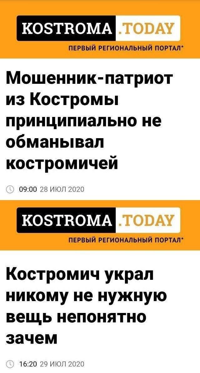 Забавные и абсурдные заголовки из СМИ (12 фото)