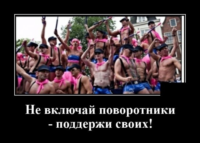 Демотиваторы (20 фото) 03.08.2020