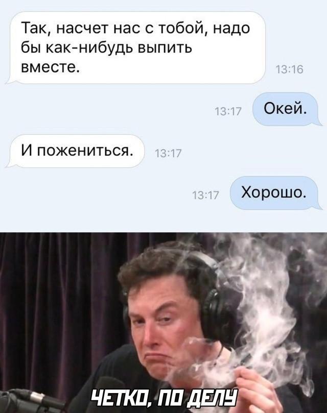 Подборка прикольных фото (67 фото) 03.08.2020