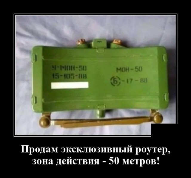 Демотиваторы (20 фото) 04.08.2020