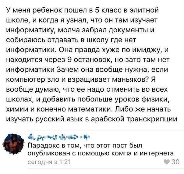"""Мемы и истории про """"яжматерей"""" и семейные отношения (15 фото)"""