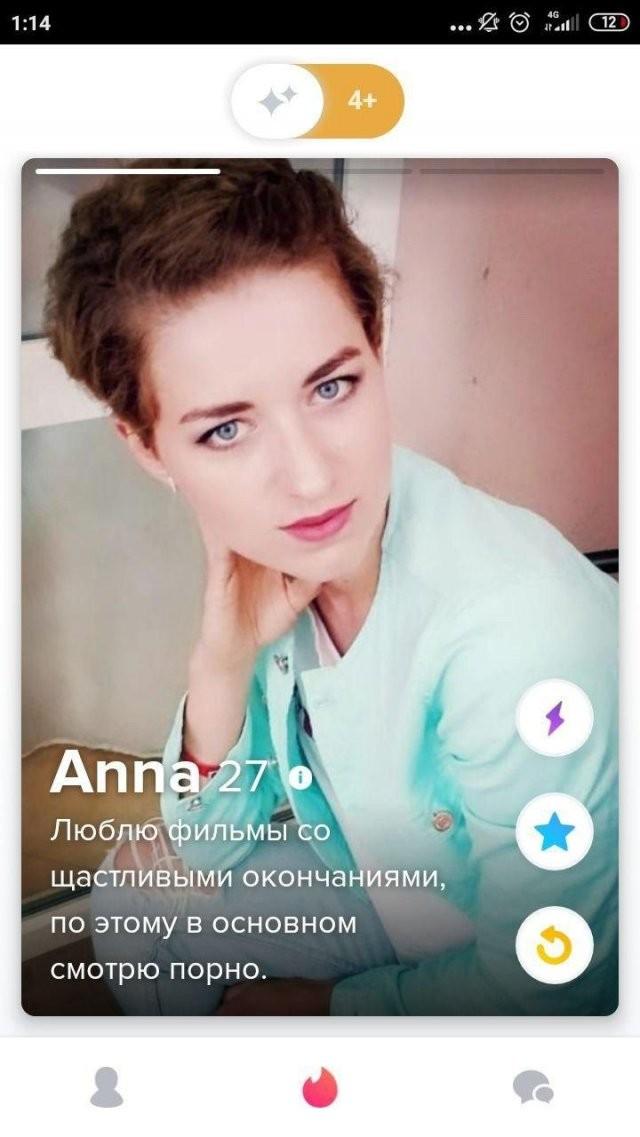 Люди с сайтов знакомств, которые поразят своим креативом (13 фото)