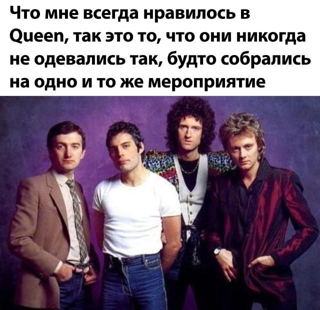Подборка прикольных фото (67 фото) 04.08.2020