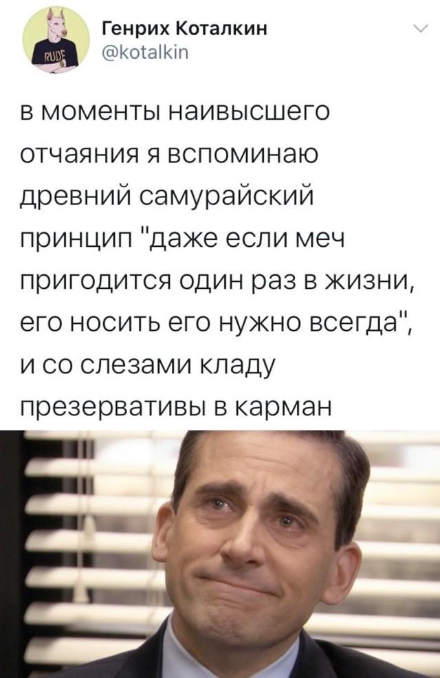 Подборка прикольных фото (65 фото) 05.08.2020