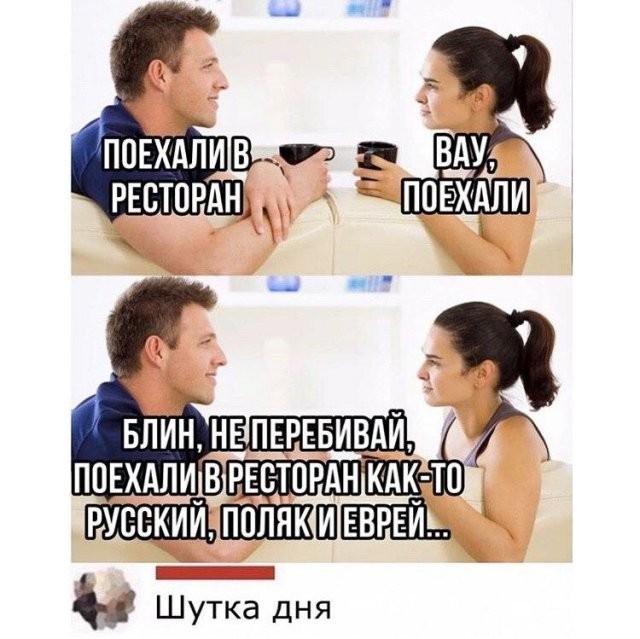 """Приколы и мемы про """"это"""" (15 фото)"""