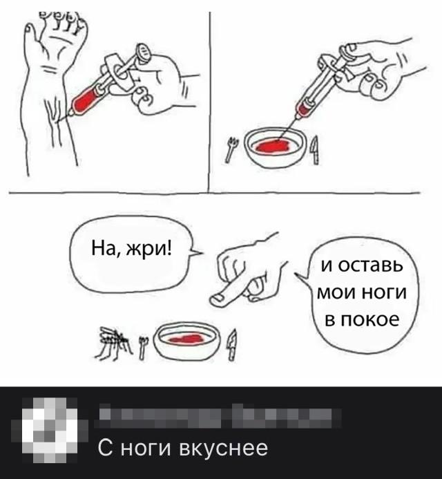 Подборка прикольных фото (67 фото) 07.08.2020