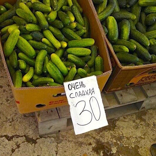 Забавные ошибки, которые можно встретить на продуктовом рынке (10 фото)