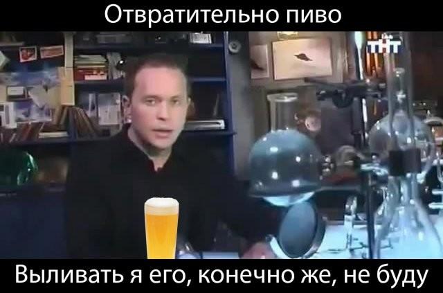 7 августа: Международный день пива (16 фото)
