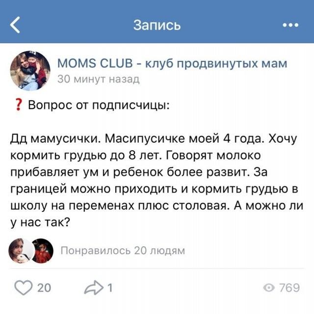 """Мемы и истории про """"яжматерей"""" и их детей (15 фото)"""