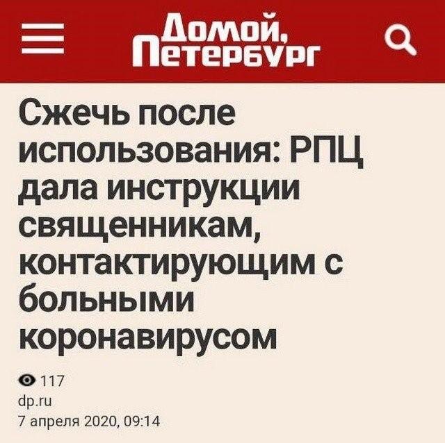 Забавные заголовки из СМИ (12 фото)