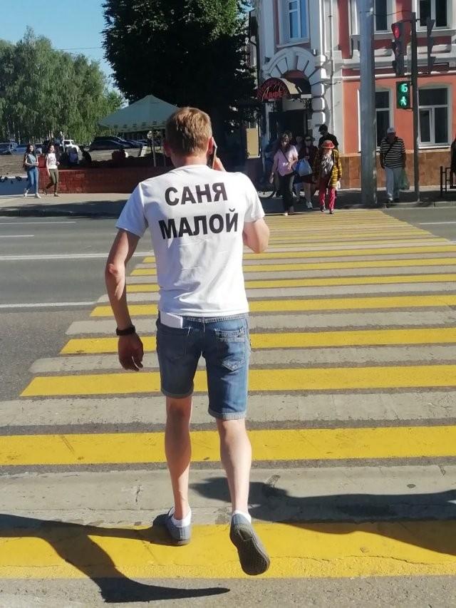 Странные ситуации, можно столкнуться только в России (15 фото)