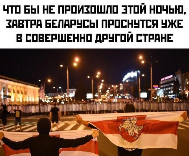 Шутки и мемы про выборы в Белоруссии (16 фото)