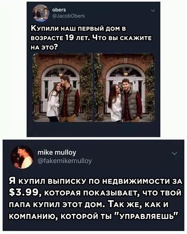 Смешные комментарии и скриншоты из социальных сетей (15 фото)