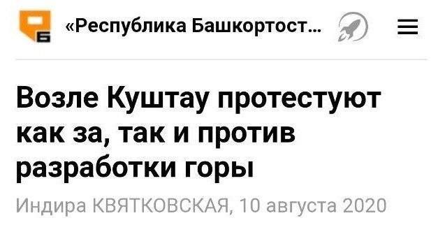 Российские СМИ, которые отслеживают актуальную повестку (12 фото)