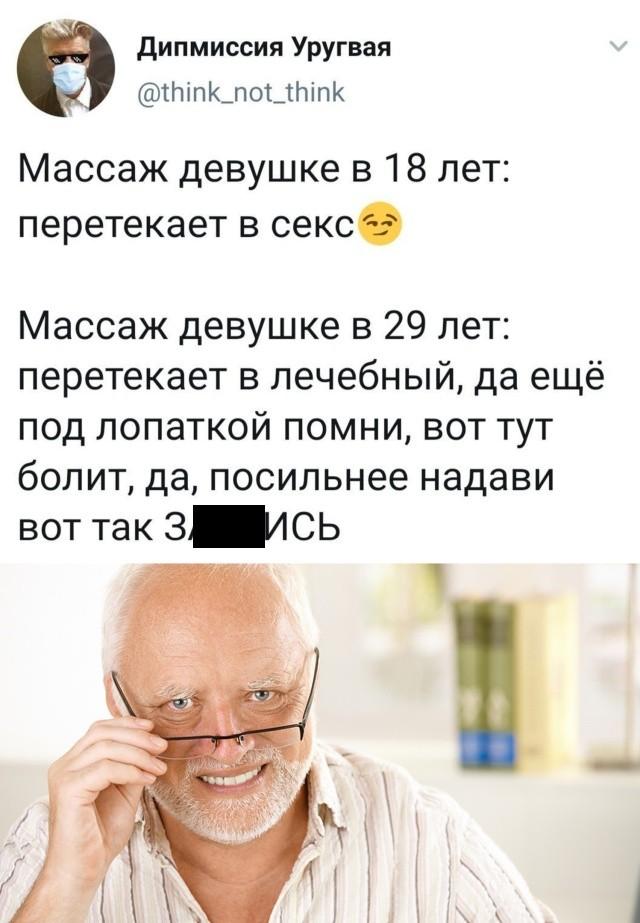 Подборка прикольных фото (66 фото) 13.08.2020