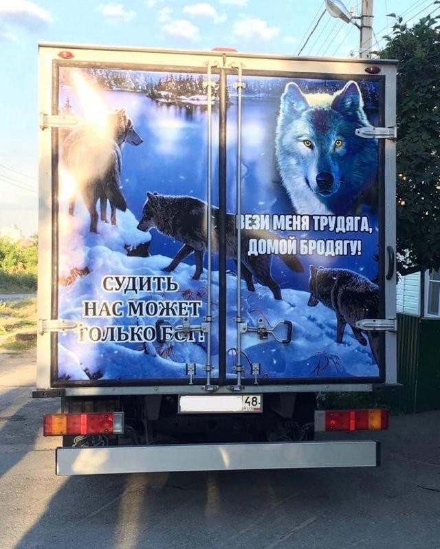 Безумные ситуации, с которыми можно столкнуться в России (14 фото)